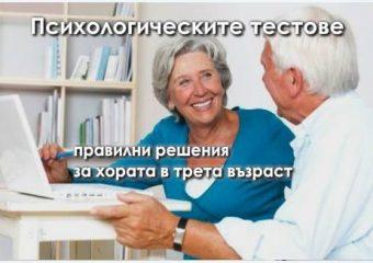 12553095_1750504511848894_330475616615215679_n